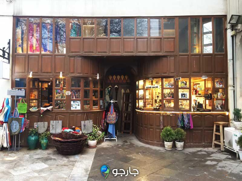 فروشگاه هنر های دستی و تزیینی در باغ فردوس