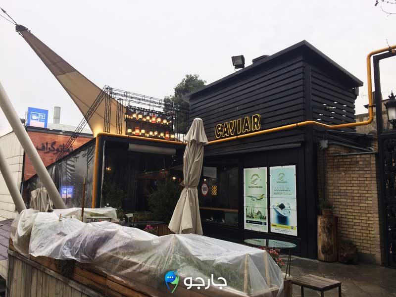 کافه باغ فردوس