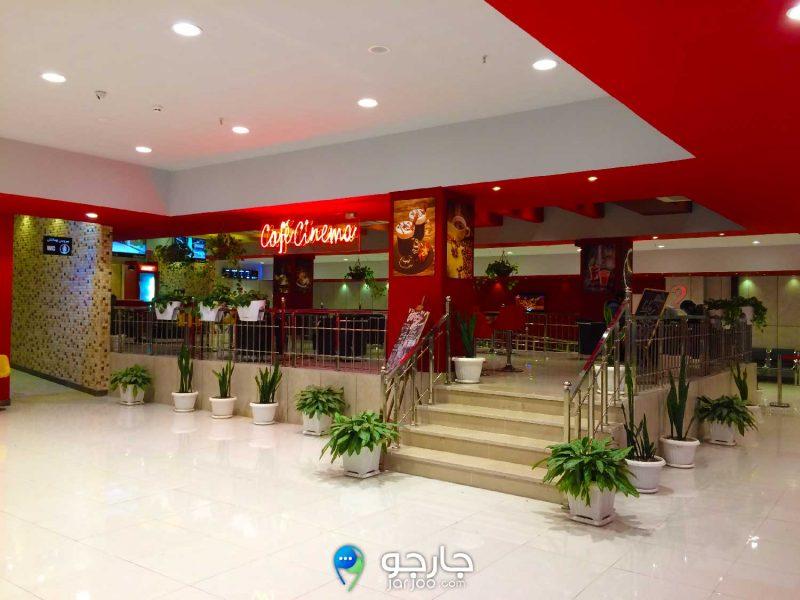 کافه سینما باغ کتاب تهران در طبقه 1-