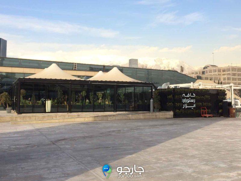 فست فود باغ کتاب تهران در طبقه اول