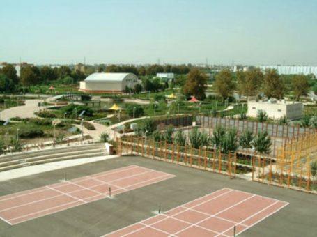 پارک بانوان نرگس