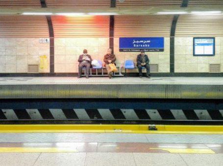 ایستگاه مترو سرسبز