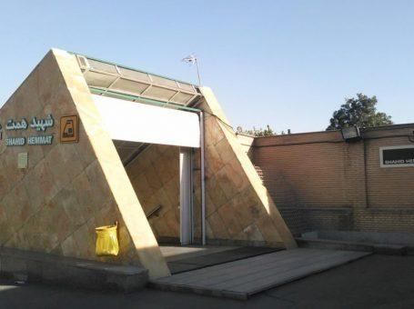 ایستگاه مترو شهید همت