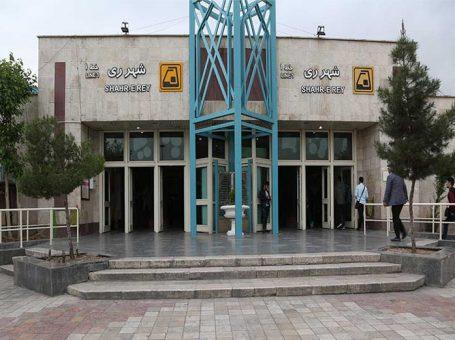 ایستگاه مترو شهرری